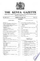 1959年8月18日