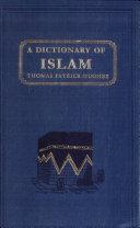 Dictionary of Islam