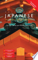 """""""Colloquial Japanese: The Complete Course for Beginners"""" by H.B.D Clarke, Motoko Hamamura"""