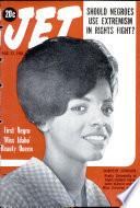 13 авг 1964