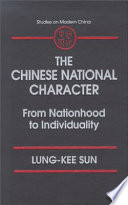 The Chinese National Character