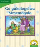 Books - Go gakologelwa Mmemogolo | ISBN 9780521725958