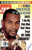 17 juli 1995