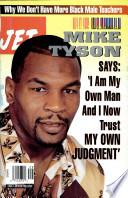 Jul 17, 1995