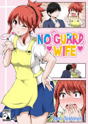 No Guard Wife