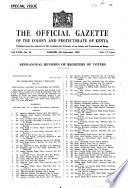 1956年9月4日