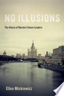 Read Online No Illusions For Free