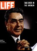 23 Հոկտեմբեր 1964