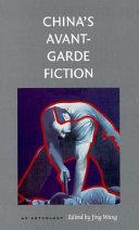 China s Avant Garde Fiction