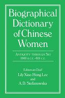 Biographical Dictionary of Chinese Women  Antiquity Through Sui  1600 B C E    618 C E