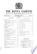 1959年5月19日