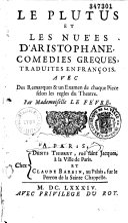 Le Plutus et les Nuées d'Aristophane