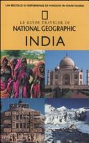 Guida Turistica India Immagine Copertina