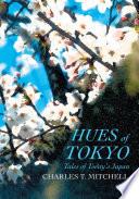 Hues of Tokyo