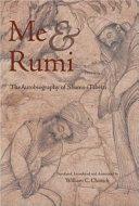 Me   Rumi