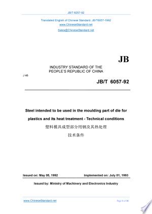 Download JB/T 6057-1992: Translated English of Chinese Standard. (JBT 6057-1992, JB/T6057-1992, JBT6057-1992) Free Books - Read Books