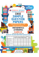 Oswaal CBSE Sample Question Paper Class 10 Mathematics Standard  For March 2020 Exam