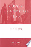 Chinese Commercial Law