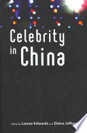 Celebrity in China