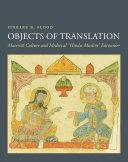 Objects of Translation