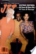 11 июн 1981
