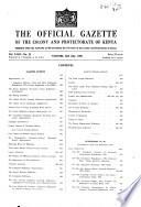 1956年7月24日