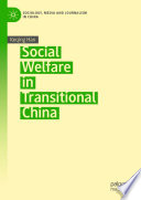 Social Welfare in Transitional China