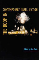 The Boom in Contemporary Israeli Fiction ebook