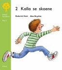 Books - Kalla se skoene | ISBN 9780195709971
