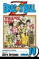 Dragon Ball Z  Vol  14