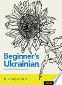 Beginner's Ukranian with Interactive Online Workbook