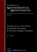 Theory of Analytic Functions of Several Complex Variables [Pdf/ePub] eBook