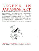Legend in Japanese Art