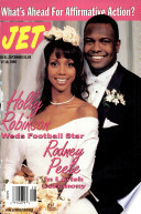Jul 10, 1995