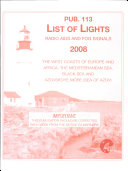2009 NGA List of Lights