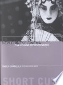 Read Online New Chinese Cinema Epub