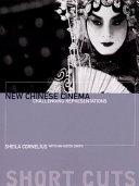 New Chinese Cinema