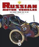 Russian Motor Vehicles
