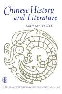 Chinese History and Literature Pdf/ePub eBook