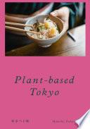 Plant based Tokyo Japanese restaurant guide