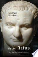 Keizer Titus