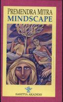Mindscape (Bengali)