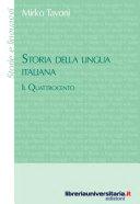 Storia della lingua italiana. Il Quattrocento