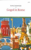 Gogol in Rome