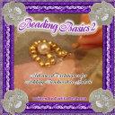 Beading Basics 2   Advanced Techniques for Adding Beadwork to Fabric