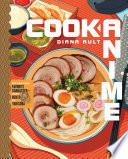 Cook Anime
