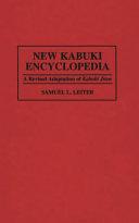 New Kabuki Encyclopedia