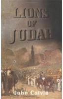 Lions of Judah