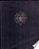 """Encyclopaedia of Indian Literature: A-Devo"" by Amaresh Datta"