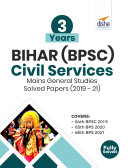 3 Years BPSC BIHAR Civil Services mains Solved Papers